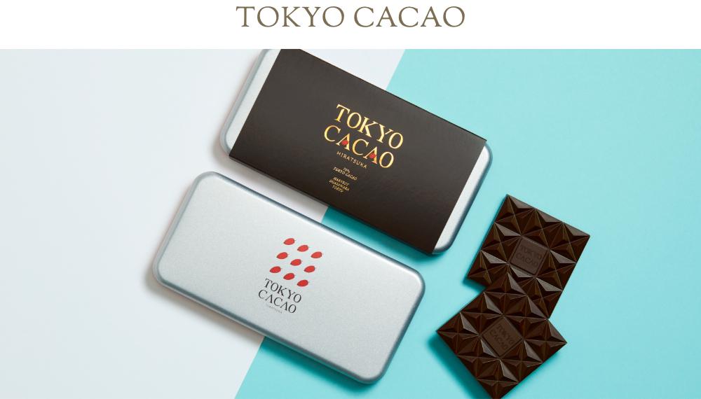 TOKYO CACAO 2021